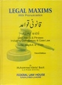 Picture of Legal Maxims (Latin. English & Urdu)