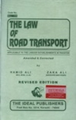 Picture of Law of Road Transport
