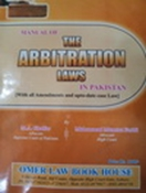 Picture of Manual of Arbitration Laws in Pakistan