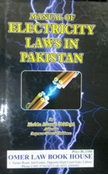 Picture of Manual of Electricity Laws in Pakistan