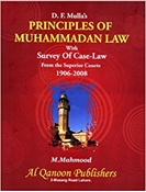 Picture of Mulla`s Principles of Mohummedan Law