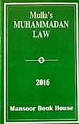 Picture of Mulla`s Mohummedan Law