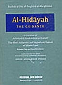 Picture of Al-HIDAYAH