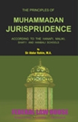 Picture of Mohummedan Jurisprudence