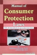 Picture of Manual of Consumer Protection Laws