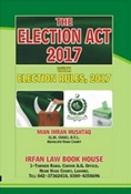 Picture of Election Act 2017 with Election Rules 2017