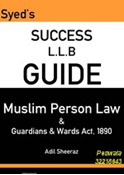 Picture of LLB Guide Muslim Personal Law