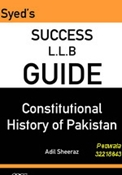 Picture of LLB Guide Constitutional History of Pakistan