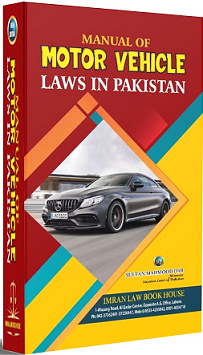 Picture of Manual of Motor Vehicles Laws in Pakistan