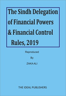 Picture of Sindh Delegation of Financial Powers & Financial Control Rules 2019