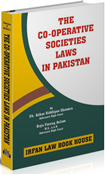 Picture of Cooperative Societies Laws in Pakistan