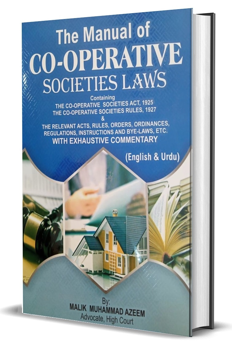 Picture of Manual of Cooperative Societies Laws