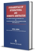 Picture of Fundamentals of International & Domestic Arbitration