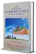 Picture of Manual of Land Revenue Laws in Pakistan with Commentary