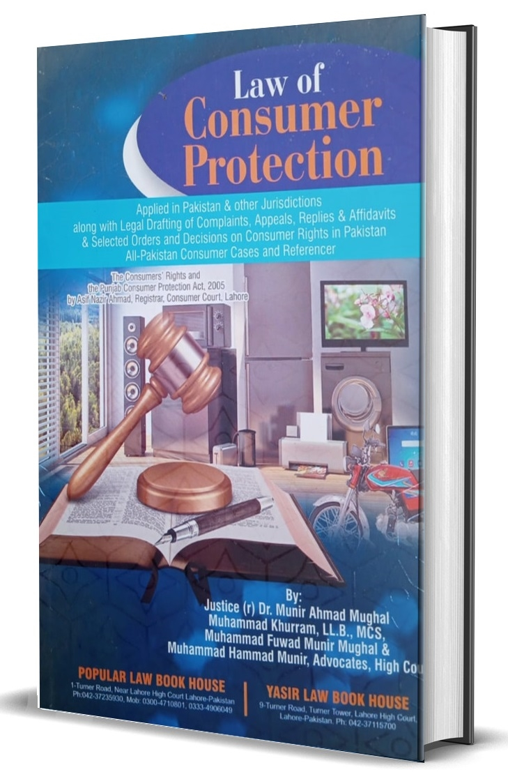 Picture of Law of Consumer Protection