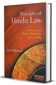 Picture of Principles of Hindu Law