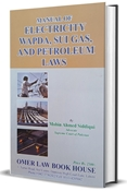 Picture of Manual of Electricity, Petroleum, Suigas, Mines Laws etc