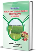 Picture of Manual of Agricultural Produced Market Committee Laws