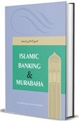 Picture of Islamic Banking & Murabaha