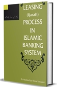 Picture of Leasing (Ijarah) Process in Islamic Banking System