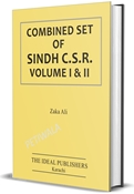 Picture of Combined Set of Sindh C.S.R. Vol 1 & 11