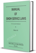 Picture of Manual of Sindh Service Laws