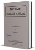 Picture of Sindh Budget Manual