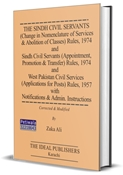 Picture of Sindh C S (Appointment, Promotion & Transfer) Rules 1974 (with Notifications & Admin Instructions)