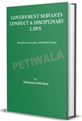 Picture of Government Servants Conduct & Disciplinary Laws
