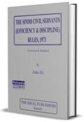 Picture of Sindh Civil Servants (Efficiency & Discipline) Rules, 1973