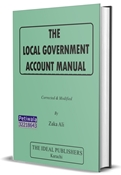Picture of Local Government Accounts Manual