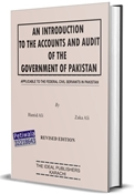 Picture of An Introduction to Accounts & Audit of Govt of Pakistan (With Model Q. & A.)