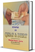 Picture of Synopsis on QISAS & DIYAT