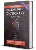 Picture of Medico Legal Dictionary