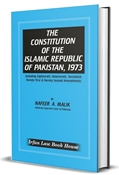 Picture of Constitution of Pakistan (Pocket Edition)