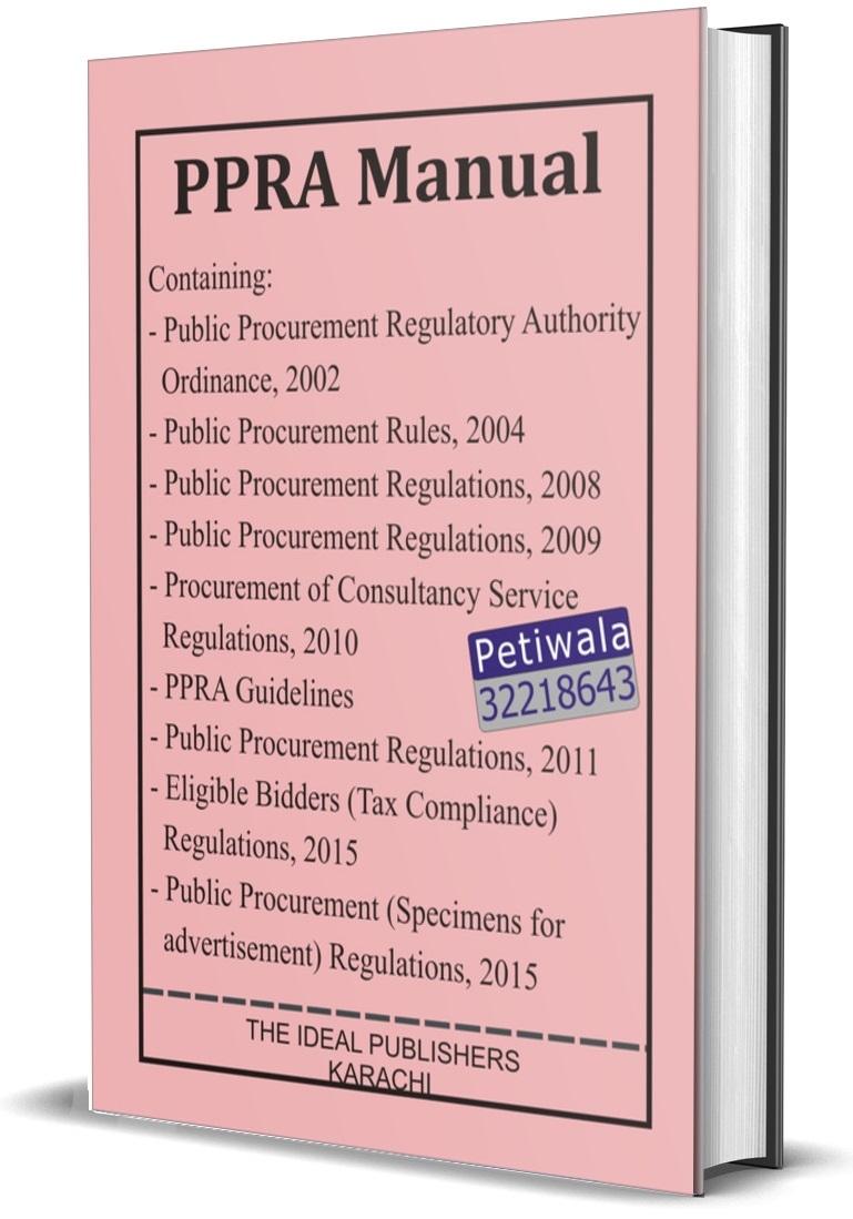 PPRA Manual