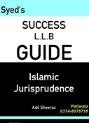 Picture of LLB Guide Islamic Jurisprudence