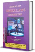 Picture of Manual of Media Laws in Pakistan