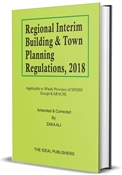 Picture of Regional Interim Building & Town Planning Regulations 2018