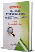 Picture of Manual of Federal Investigation Agency (FIA) Laws