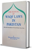 Picture of Manual of WAQF Laws in Pakistan