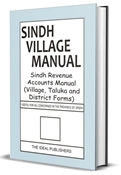 Picture of Sindh Village Manual