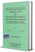 Picture of The Sindh Public Property (Removal of Encroachment) Ordinance, 2010