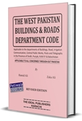 Picture of West Pakistan Buildings & Roads Department Code