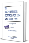 Picture of Sindh Fertilizer (Cintrol) Act, 1994 and Rules, 1999