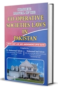 Picture of Manual of Cooperative Societies Laws in Pakistan