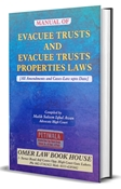 Picture of Manual of Evacuee Trusts and Evacuee Trust Properties Laws