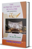 Picture of The Supreme Court Rules, 1980