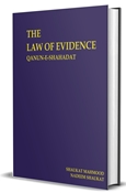 Picture of Law of Evidence