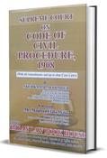 Picture of Supreme Court on Code of Civil Procedure 1908